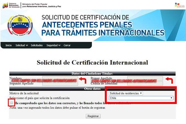 Formulario de solicitud de certificación internacional